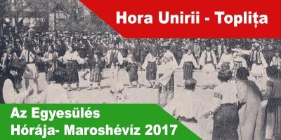 Az-Egyesülés-Hórája--Maroshévíz-2017