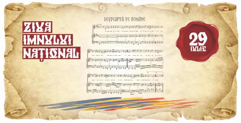 ziua-imnului-national al Romaniei 2015
