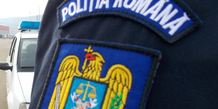 politia-romana-emblema-2