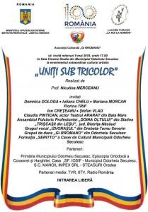 uniti-sub-tricolor